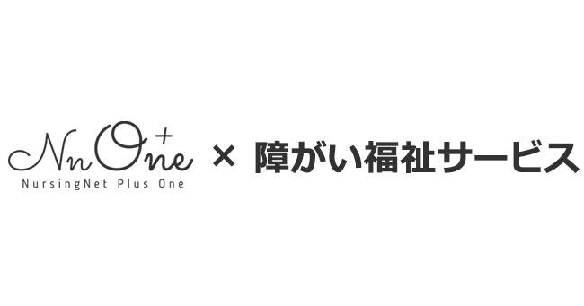 logo-syougai2